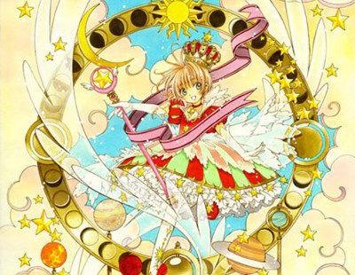 'Cardcaptor Sakura' tendrá una nueva figura por su 20 aniversario